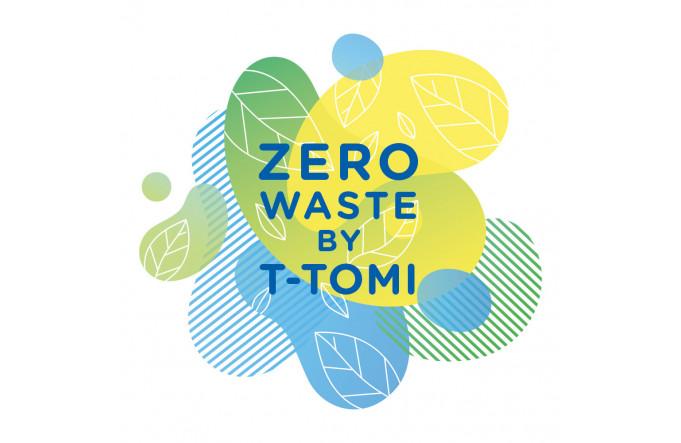 Povedzme ÁNO zero waste produktom!